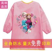厂家直销环保 宝宝防水画画衣 围裙 反穿衣 儿童长袖罩衣 透气型