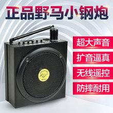 野马小钢炮电媒无线专用多功能教学大功率电煤机无线遥控电媒 正品