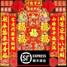 对联2017鸡年新年春节对联大礼包装饰用品新年年货春联大礼包批发