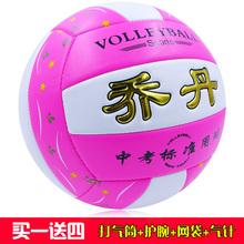 包邮 乔丹排球5号充气软式排球中考学生球专用不伤手比赛训练 正品