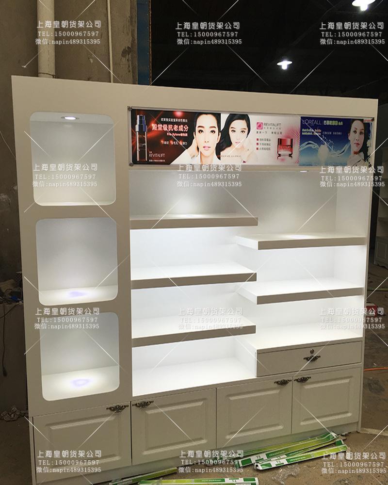 木制烤漆欧式包包化妆品展柜美容院护肤品店货架灯箱