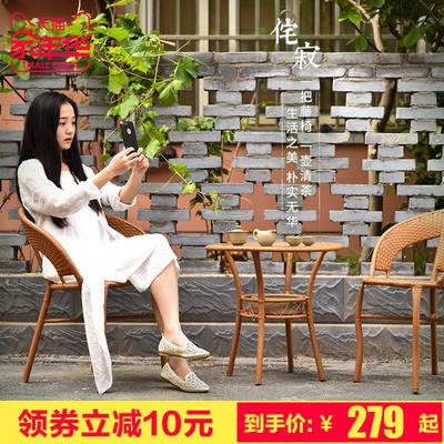 艺柳园藤椅三五件套阳台桌椅组合单人户外桌椅简约靠背椅休闲座椅