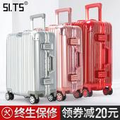 行李箱万向轮旅行箱20寸拉杆箱韩版密码箱登机箱24学生皮箱子男女