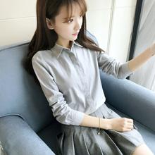 天天特价新款韩版POLO翻领纯棉衬衣百搭长袖小清新白色打底衬衫女