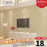 墙衣纤维涂料批发防水背景墙欧式卧室客厅墙纸 兰迪莎1000g 自刷