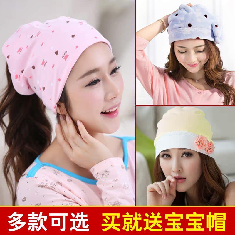 秋季月子帽孕妇产妇套头围脖头巾帽纯棉月子帽孕妇帽