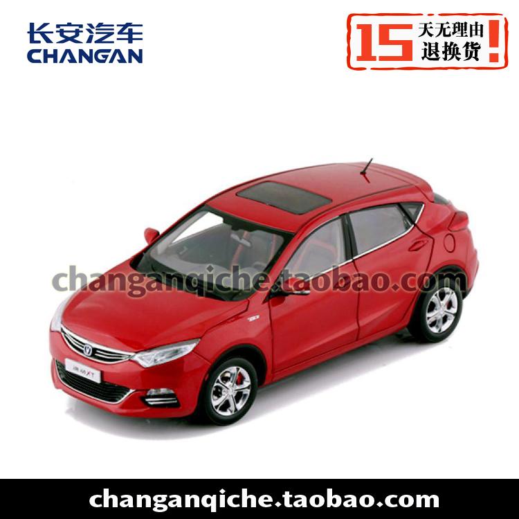 长安汽车原厂精品逸动XT致尚XT1:18红色铝合金汽车模型 轿车车模