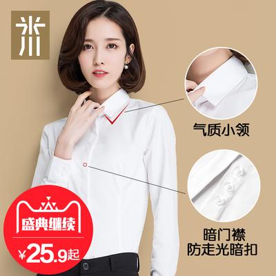 米川2017秋冬季新款白衬衫女加绒保暖长袖职业正装宽松打底衬衣