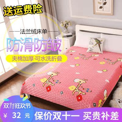 加厚学生毛绒床单夹棉冬季法兰绒床毯保暖单子单件薄床垫防滑双人