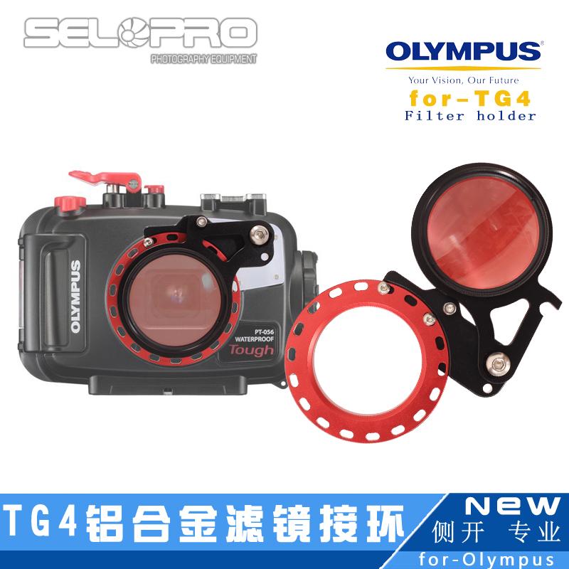 TG3TG4濾鏡燈架防水雙手奧林巴斯微距接環潛水臂補光