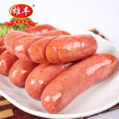 雄丰热狗香肠原味500g*4袋台湾风味肉肠手工烤肠手抓饼热狗肠批发