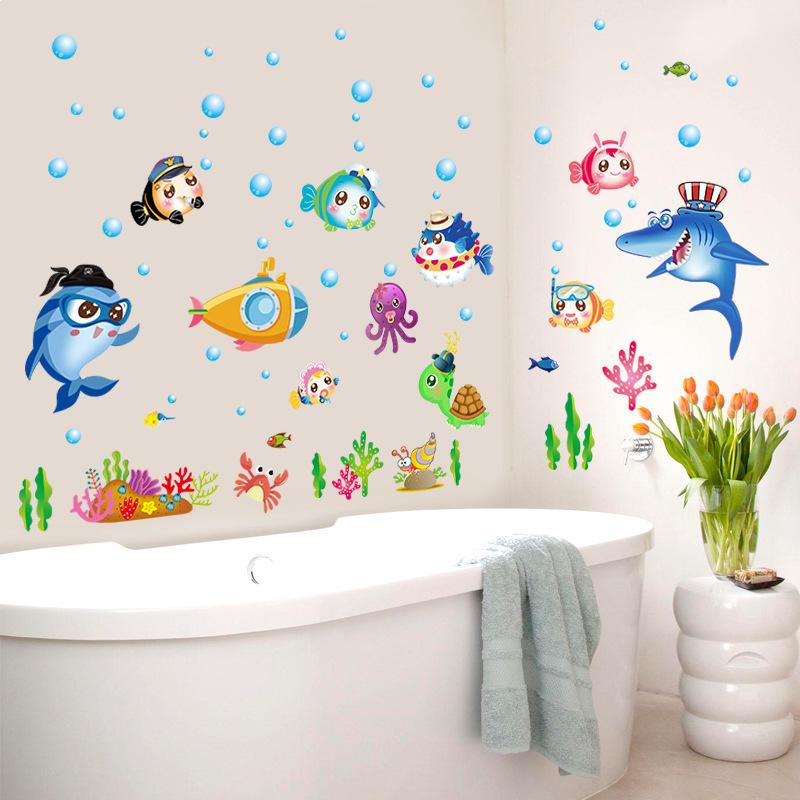 可爱卡通儿童房自粘海底动物墙贴纸卫生间浴室装饰瓷砖玻璃贴画鱼