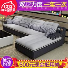 布艺沙发组合客厅简约现代小户型贵妃位布沙发可拆洗转角家具沙发