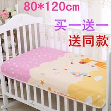 120防漏儿童月经老人护理床垫 婴儿隔尿垫纯棉透气防水可洗超大80