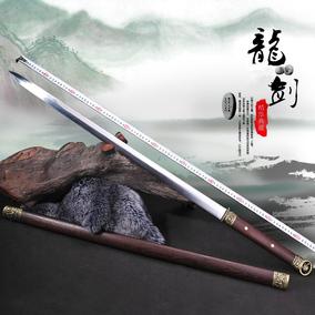 龙泉正宗刀剑锰钢唐剑汉剑花纹钢一体手工环首镇宅宝剑长剑未开刃