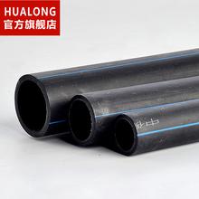 供水管PE盘管塑料饮水管子 PE管材自来水管PE给水管20 正品
