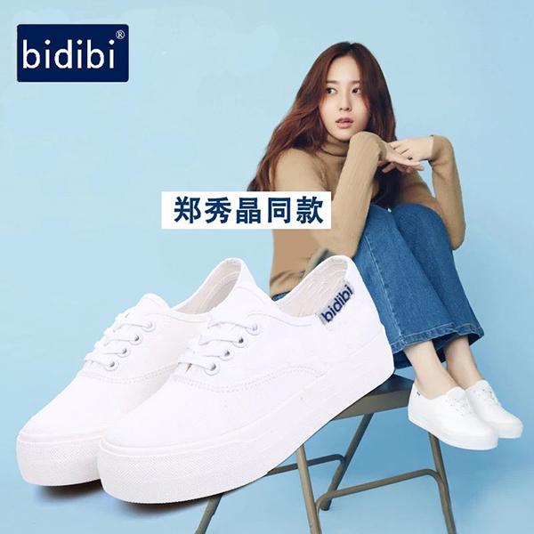 帆布鞋韓國學生韓版小白鞋女鄭秀晶系帶白色