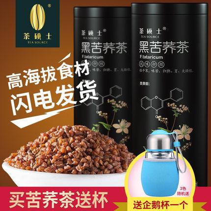 【茶硕士旗舰店】茶硕士 黑苦荞茶300g/罐