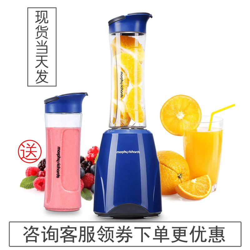 便携式果汁机榨汁机迷你型 电器