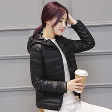 【天天特价】反季清仓棉衣女修身短款棉袄大码轻薄羽绒棉服冬外套