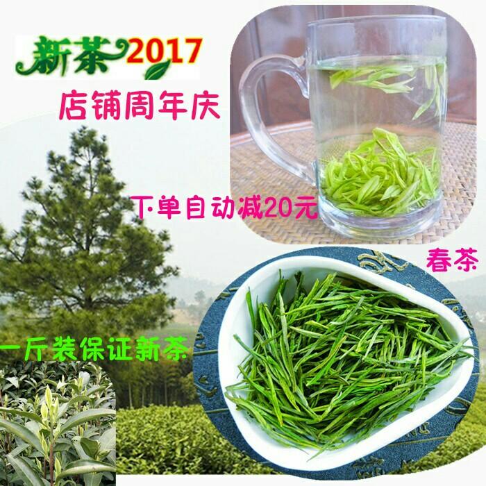 500g雨前一级春茶口感浓厚现货秒发茶叶新茶2017安吉原产地白茶