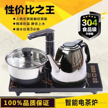 智能电磁茶炉自动上水 304不锈钢