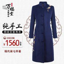 大气蓝寿衣女全套 棉绒寿衣高端品质 现代时尚款寿衣 万福堂