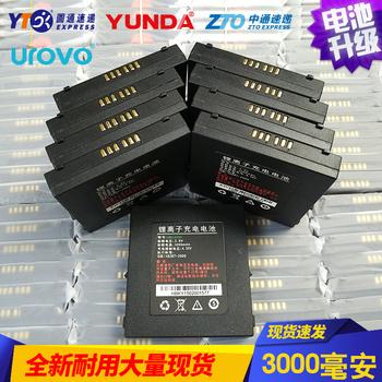 优博讯i6080 电池 DBK2800 HBL60