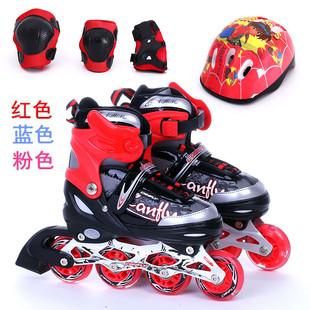 正品卡弗莱轮滑鞋 儿童可调码溜冰鞋直排旱冰鞋 滑冰鞋全套装包邮
