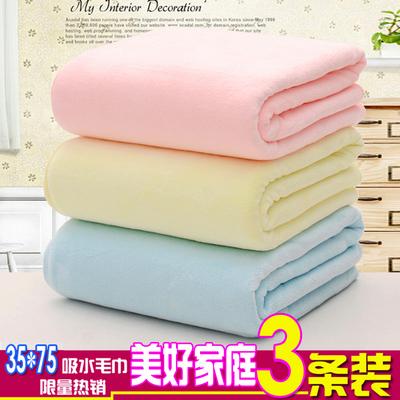 3条装 纳米纤维大毛巾加厚超强吸水礼品面巾家用成人柔软洗脸手巾