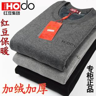 冬款红豆男士保暖内衣套装圆领加肥加大码加厚加绒中老年男保暖衣
