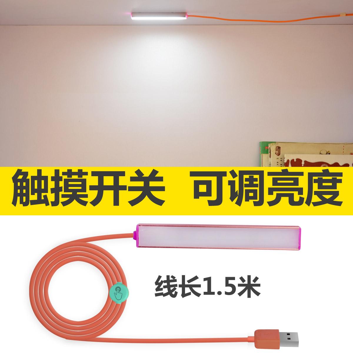 酷毙灯大学生宿舍灯管led台灯护眼学习书桌寝室神器USB触摸台灯