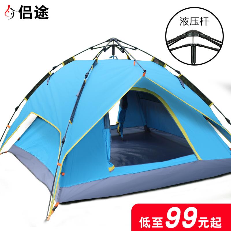 野营双人二室一厅单人露营全自动野外室内家庭 户外帐篷