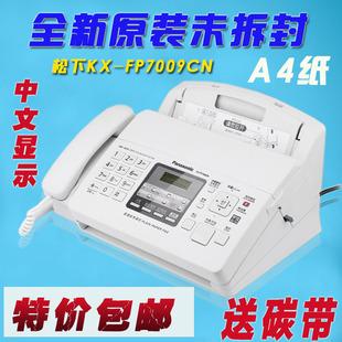 打印复印多功能一体机传真彩色扫描中文显示