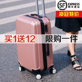 箱20寸26寸潮 万向轮行李箱男24寸拉杆箱女防刮学生超轻旅行箱密码图片
