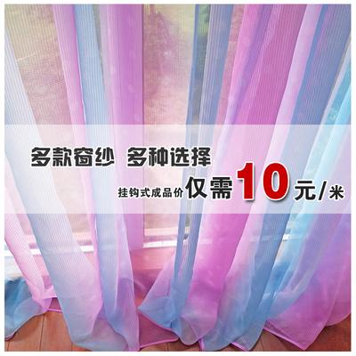 定制清仓处理窗帘纱帘布纱薄窗纱布料成品特价落地飘窗沙帘阳台纱