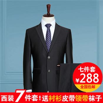 职业装西服套装男上班西装修身结