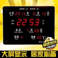 河创 LED数码万年历挂钟 客厅创意日历静音大屏电子钟表HEC158