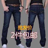 夏季男士牛仔裤男裤子宽松薄款便宜青年劳保工作服耐磨休闲长裤土