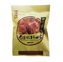 老栏杆世家牛肉安徽宿州特产袋装老卤牛肉200g真空熟食