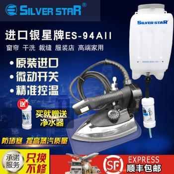 进口原装韩国银星ES-94A II吊瓶