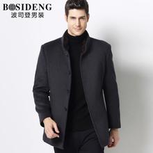 波司登男装水貂毛领羊毛大衣秋冬羽绒内胆时尚商务中长款呢子外套