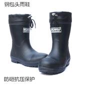 防滑雨靴雨鞋 套鞋 钓鱼鞋 水鞋 包邮 橡胶男士 中筒防砸钢包头安全雨鞋