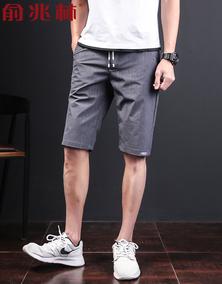 俞兆林(YUZHAOLIN)2017夏季新款青春时尚修身休闲短裤男五分马