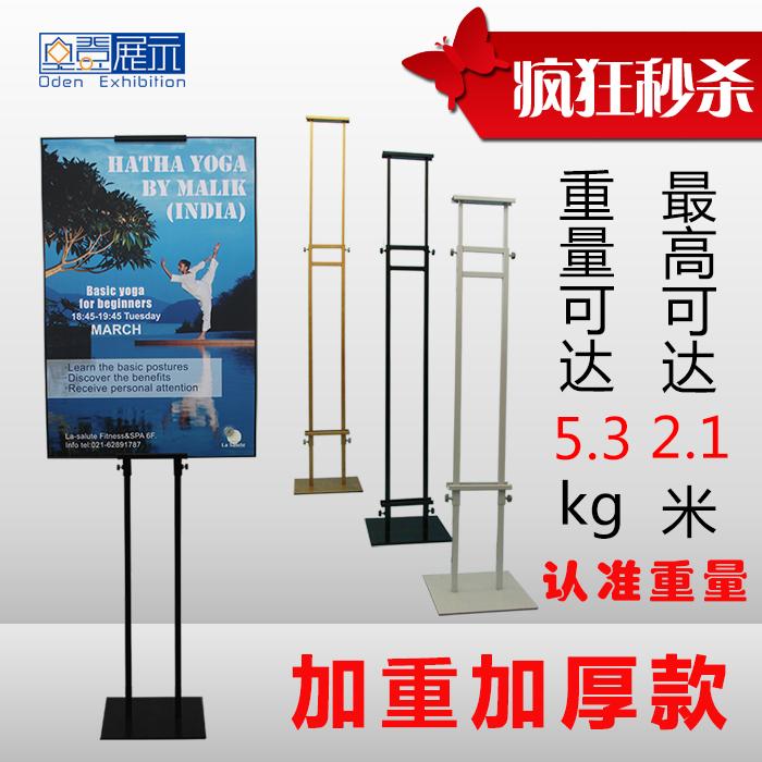 双面展架挂画架 展示架指示牌广告架水牌KT板支架立牌海报架包邮