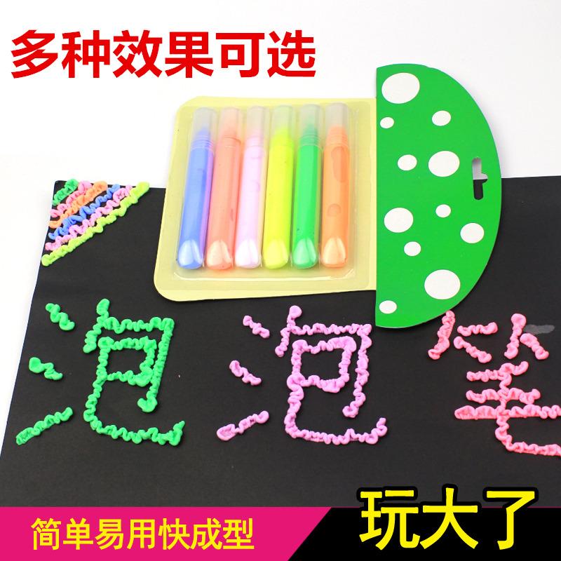 包邮发泡笔爆米花笔夜光泡泡笔陶瓷笔果冻笔创意3D立体笔DIY笔