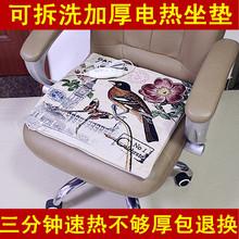 包邮 可拆洗 暖手脚 多功能电热垫 微型电热毯 暖垫加热坐垫 特价