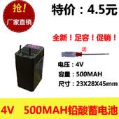 充电LED台灯 手电筒 4V500MAH铅酸蓄充电池 电蚊拍 电瓶 全新足量