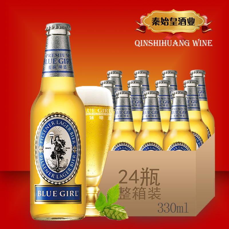 瓶装啤酒整箱 24 330ml 蓝妹 BLUEGIRL 韩国进口高端啤酒 蓝妹啤酒