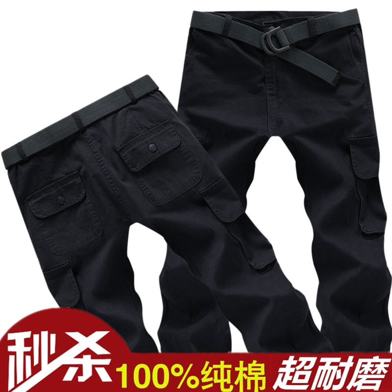 Product #542150951032